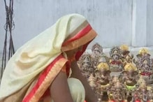 Bhopal Artist Makes Eco-Friendly Ganesh Idols With Cow Dung