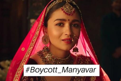 Screengrab of Alia Bhatt in the Manyavar ad, from YouTube.