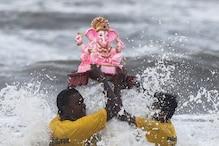 Ganesh Visarjan Drowning: Another Body Recovered from Mumbai's Versova, Toll Rises to Three