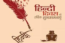 Hindi Day 2021: 5 Interesting Facts about the Hindi Language