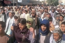 Afghanistan Crisis: Thousands Protest Against Taliban in Kandahar Over Evictions