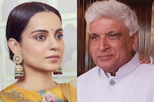 Kangana Ranaut vs Javed Akhtar Defamation Case: A Complete Timeline of Events
