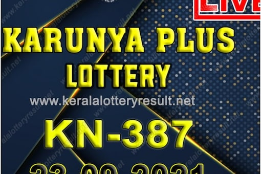 The first prize winner stands a chance to win Rs 80 lakh. (Image: www.keralalotteryresult.net/)