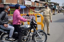 Karnataka Lockdown Rules: Schools, Cinemas to Reopen; Pregnant Women Barred From Public Places
