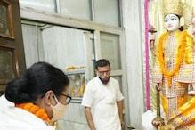 Mamata's Poll Pilgrimage to Woo non-Bengali Voters of Bhabanipur