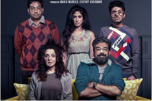 Poster of Manju Warrier's upcoming movie 'Lalitham Sundaram' was released on Thursday. In poster she can be seen with Biju Menon, Saiju Kurup, Deepti Sati and Anu Mohan. (Image: Instagram)