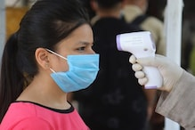 Active Covid-19 Cases Lowest in 221 Days as India Adds 13,596 New Infections