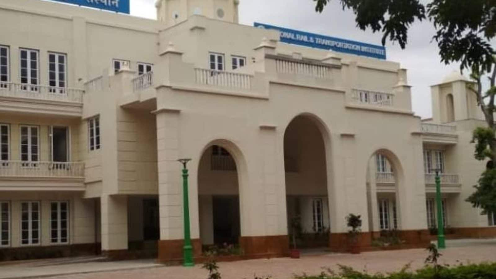 Know National Rail and Transport Institute Admission Process