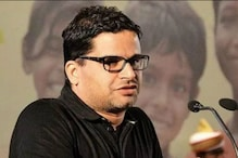 Cong G-23 Wary of 'Outsiders Like Prashant Kishor'; Says Punjab Mess Handled Poorly