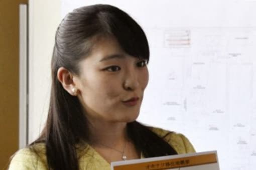 Princess Mako is also said to be planning to move to the United States after her wedding. (Credits: AFP)