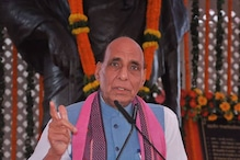 Indian Coast Guard Now One of World's Prime Maritime Forces: Rajnath