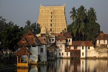 EXPLAINED: Why Padmanabhaswamy Temple With Treasures Worth Rs 1 Trillion Is Facing A Cash Crunch