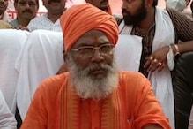 UP Man Held for Threatening to Kill BJP MP Sakshi Maharaj