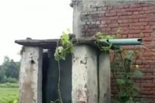 Residents of Jharkhand Village Forced to Defecate in Open Despite Having ODF Tag