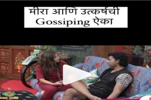 This was in reaction to the video wherein Utkarsh and Mira were talking about co-contestants.