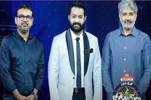 Two Famous Film Directors Grace Special Episode of Jr NTR's Meelo Evaru Koteeswarudu