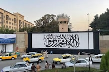Taliban Paint US Embassy Wall With Militant Flag: 'They are Defeated and Gone, Can't Stop Us'