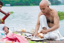 Know the Mistakes You Should Avoid During Pitru Paksha