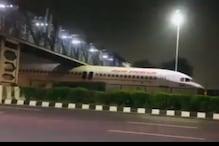 Watch: Retired Air India Aircraft Gets Stuck Under a Bridge Near Delhi's IGI Airport [Video]