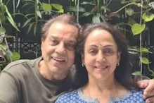 Here's How Hema Malini is 'Relaxing' with Husband Dharmendra After Birthday Celebrations