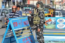 Pakistan-Sponsored Terror Proxies With Basic Weapons, Local Youths 'Biggest Threat' to Kashmir