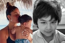 Kareena Kapoor Khan Says She Teaches the Importance of Gender Equality to Taimur and Jehangir