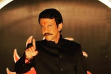 Happy Birthday, Kay Kay Menon: Five All-time Best Movies of the Versatile Actor that are Must Watch