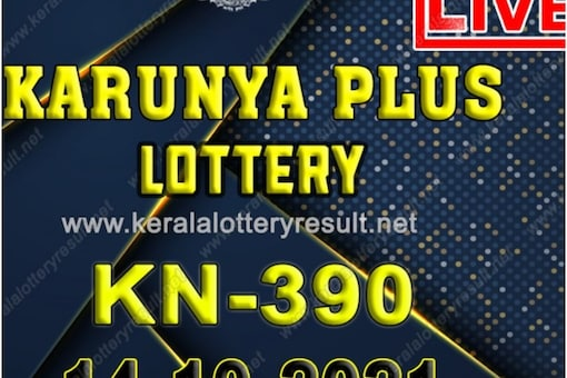 The first prize of Karunya Plus Lottery KN-390 lucky draw is Rs 80 lakh. (Representational Image: Shutterstock)