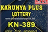 Kerala Karunya Plus KN-389 Lottery Result 2021 Live Updates: Check Winning Numbers for October 7