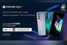 Flipkart Big Diwali Sale: These Motorola Phones Will Get Discount, Offers