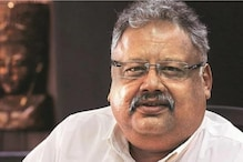 Rakesh Jhunjhunwala Earned Rs 310 Crore From This Stock in Just 3 Sessions