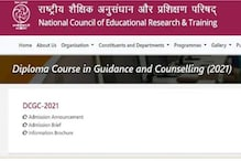 NCERT Introduces 1-year Guidance, Counselling Course For Teachers, Other Professionals