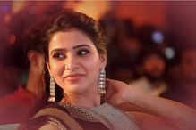 After Success of 'The Family Man 2', Actor Samantha to Soon Make Bollywood Debut?