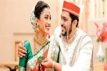 Marathi Actors Suyash Tilak And Aayushi Bhave Get Married, Share Photos