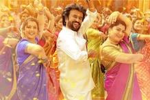 Third Single From Rajinikanth's