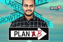 Engineering Graduate Sandeep Kumar Explains Importance of Breaks in Career