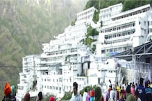 IRCTC Offers Vaishno Devi Tour Package at All-inclusive Price of Rs 5,975