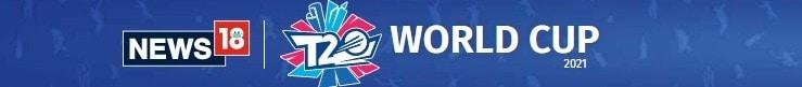 IPL 2020 News & Live Updates