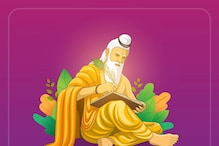 Valmiki Jayanti 2021: Date, History, Significance and Shubh Muhurat for Puja
