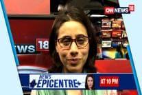 Epicentre With Marya Shakil I #2019GamePlan