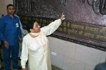 13A Mall Avenue - Mayawati's Guided Tour of The Govt Bungalow
