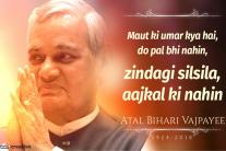The Poet Politician: Mesmerising Poems By Atal Bihari Vajpayee