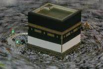 Hajj 2018: Muslims Around the World Take the Holy Pilgrimage