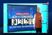 Viewpoint: Congress Offensive A Bid To Bury The Taint Of Mallya Letters?