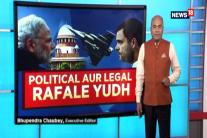 Viewpoint: Is Centre Feeling Rafale Heat on Road To 2019?