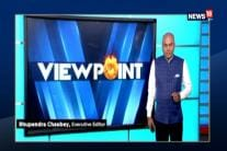 Viewpoint: Ram Mandir Politics