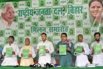 Tejashwi Yadav Releases RJD's Election Manifesto in Patna