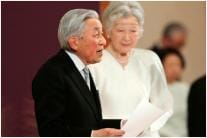 Japan's Emperor Akihito Steps Down After 30 Years
