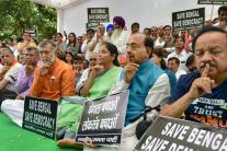 BJP Leaders Hold Silent Protest Over Kolkata Violence; See Pics