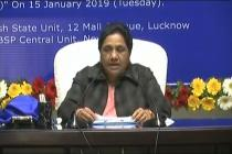 BSP Releases Second List of Candidates for Uttar Pradesh, Fields Wife of BJP Leader From Akbarpur